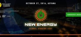 Don't miss this Global Startup Fest if you are clean tech and renewable energy startup
