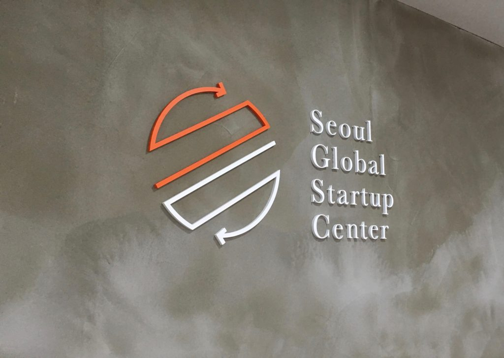 Seoul Global Startup Centre