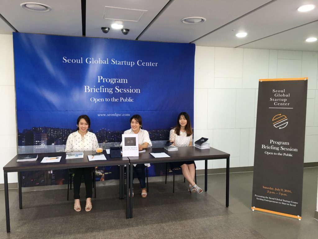 Seoul SGC Program Briefing Session entrance