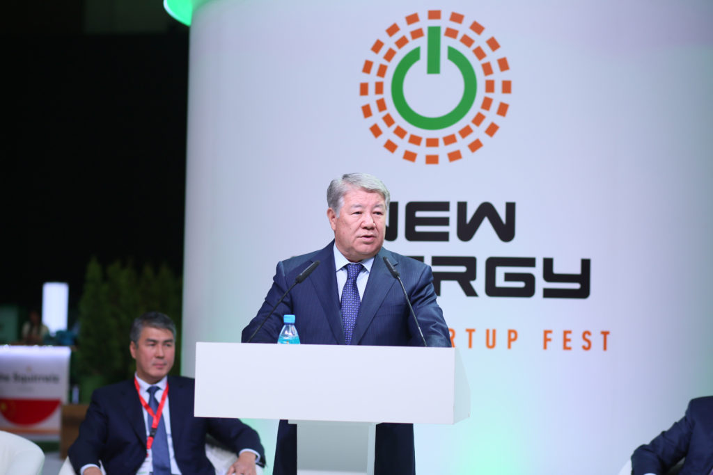 NEWENERGY GLOBAL STARTUP